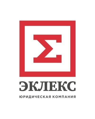 https://www.eclex.ru/